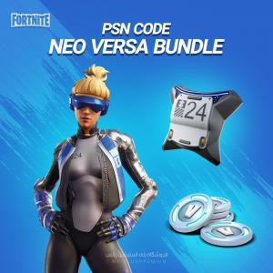 خرید کد باندل نئو ورسا