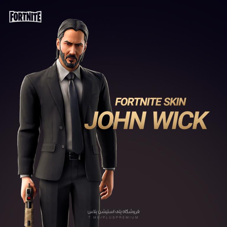 خرید اسکین جان ویک | John Wick