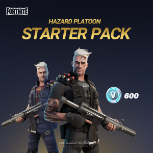 خرید استارترپک  Hazard Platoon Pack