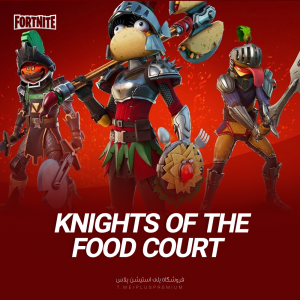 خرید پک Knights of the Food Court