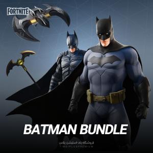 خرید باندل بتمن batman bundle