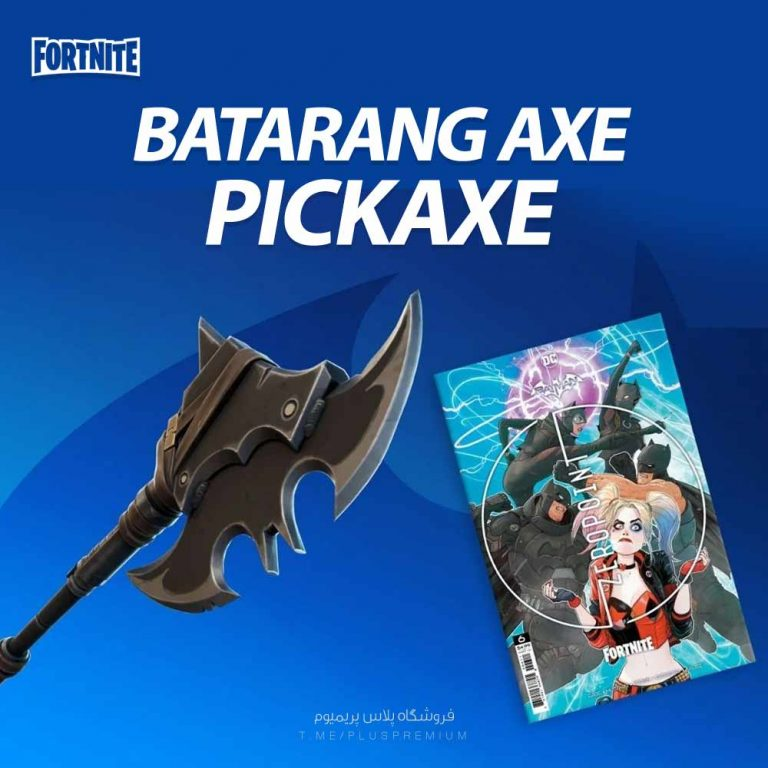 خرید کد Batarang Axe Pickaxe
