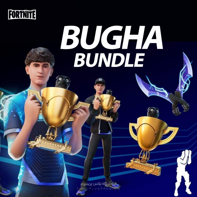 خرید باندل Bugha