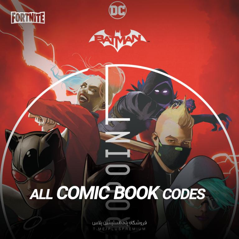 خرید تمامی کد های COMIC BOOK