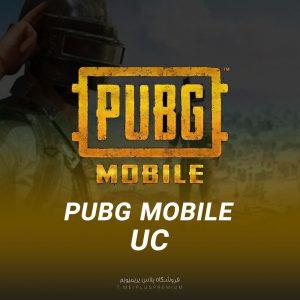 خرید یوسی پابجی موبایل PUBG MOBILE UC