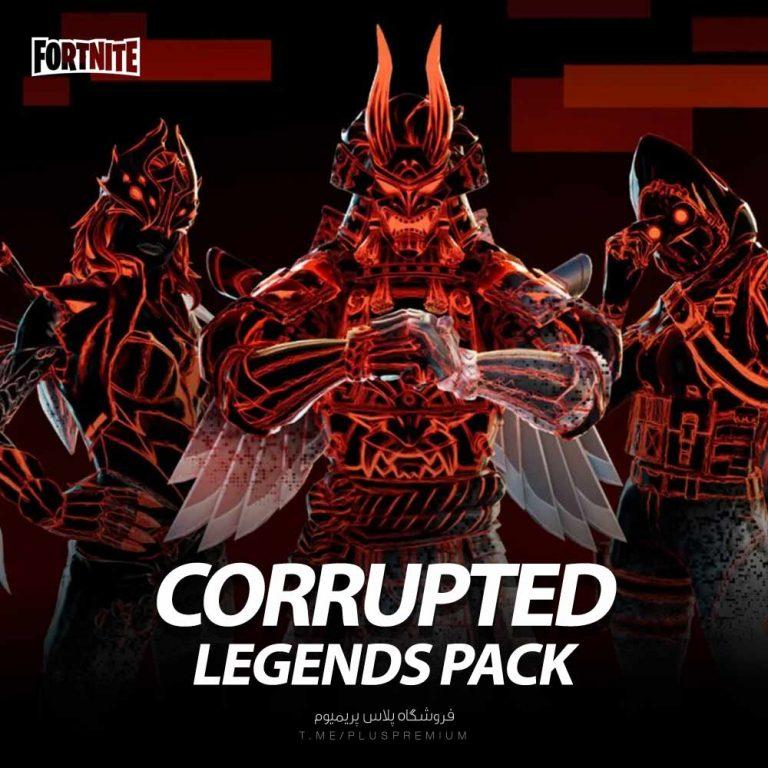 خرید باندل corrupted legends